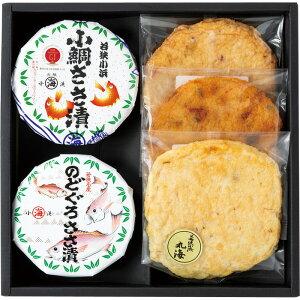 ★小浜丸海 花膳 8-1【冷蔵】【同送不可】【送料無料】