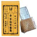 軍隊堅麺麭(ぐんたいかたパン)6枚入×1箱【福井 福井県 お土産】