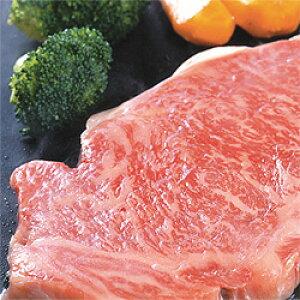 若狭牛 サーロインステーキ200g3枚【同送不可】【送料無料】