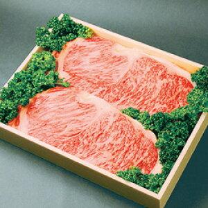 ●若狭牛 サーロインステーキ 200g2枚【送料無料】