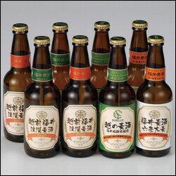 福井の地ビールセット【楽ギフ_のし】【送料無料】【福井 お土産】クラフトビール