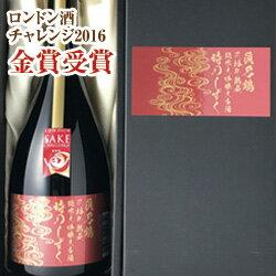 真名鶴二十年熟成純米大吟醸「時のしずく」750ml【福井お土産】