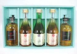 若狹の梅酒のみくらベ(エコファーム)4−2【同送不可】