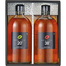 BENICHU(ベニチュウ)セット38-6梅酒