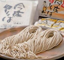 今庄生そば 16食【送料無料】【福井 お土産】