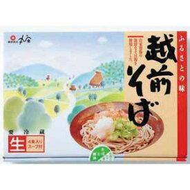 ★越前そば(4食入り)つゆ付武生製麺(越前そば)43-18