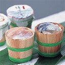 小浜丸海小鯛のささ漬と鯖漬4-2【送料無料】