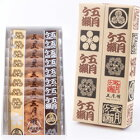 五月ヶ瀬 煎餅 (8枚入)