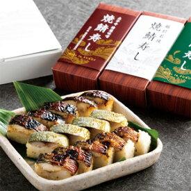 ★カワモトのこだわり鮨13-4 翌日区域のみ寿司