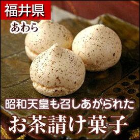 銘菓 松乃露(4箱入り)【福井 福井県 お土産】