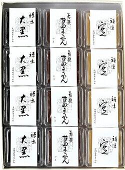 葛三果葛ようかん3種詰合せ17-6【冷蔵】【同梱不可】
