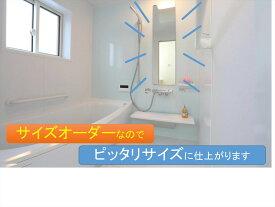 サイズオーダーミラー 鏡 フレームなし 姿見鏡 浴室鏡 鏡DIY 鏡腐食交換