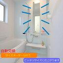 オーダーミラー 鏡 ミラーマット 無料特典 おまけ付 壁掛け 全身 大きい 姿見 キャビネット 洗面台 にも フレームなし…