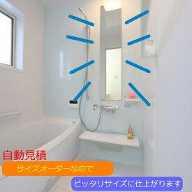 オーダーミラー 鏡 ミラーマット 無料特典 おまけ付 壁掛け 全身 大きい 姿見 キャビネット 洗面台 にも フレームなし おしゃれ 鏡DIY 鏡腐食交換 浴室鏡 玄関 家具 鏡交換 四方防湿コート 無料 サイズ 自由自在
