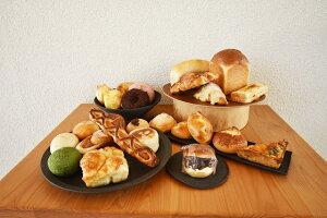 【送料無料】【税込】お任せパンBOX 25コ入り おいしいパン 焼きたて 冷凍パン 健康パン ダイエットパン 人気パン インスタ話題パン