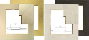 色紙額4860 激安・おしゃれ色紙額 色紙用額縁 色紙額縁 色紙サイズ242x272mm 木製