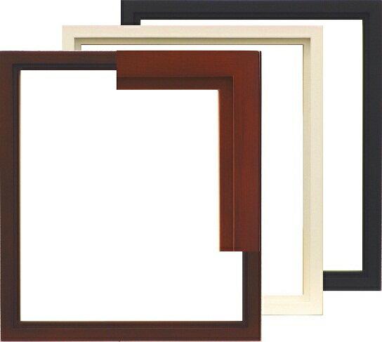 色紙額・ 色紙用額縁・色紙額縁 ・色紙額 4876」 木製