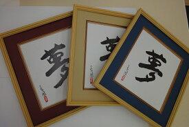 大特価 木製色紙額 k−80  色紙額・色紙額縁・色紙用額縁