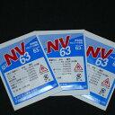 オテフキ 角型 上質紙 アルコール NV-63 500枚/パック入