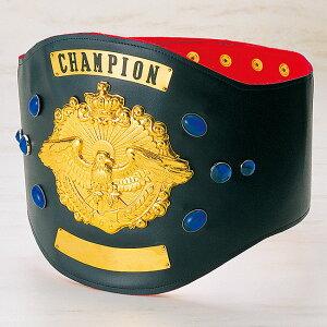 ベルト チャンピオン