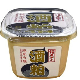 【送料無料】金沢の酒蔵 福光屋福正宗 純米吟醸 酒粕 450グラム×6パック
