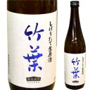 石川県鳳珠郡の酒蔵、 数馬酒造竹葉 しぼりたて生酒 1800m