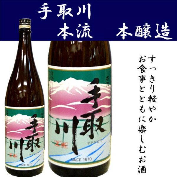 石川県は白山市にある吉田酒造手取川 本流 1800ミリ