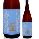 立山 本醸造 720ミリ