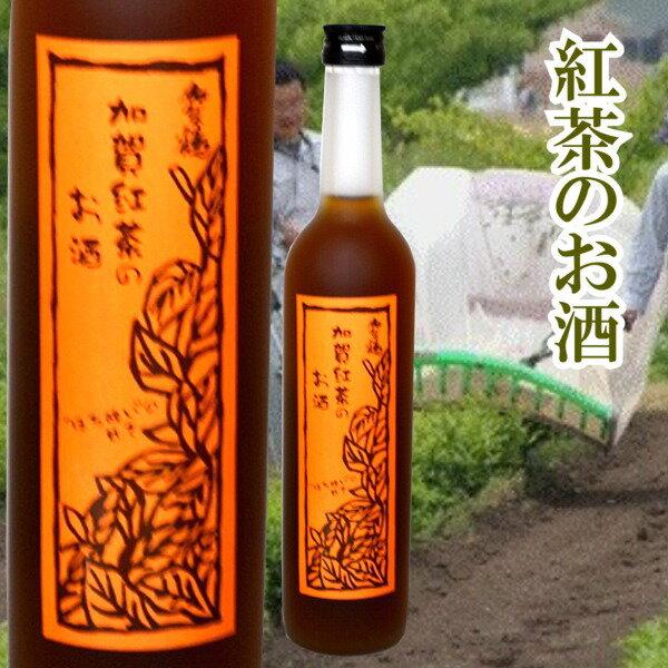 金沢の酒蔵 やちや酒造加賀の紅茶のお酒500ml【箱入り】