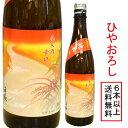 【あす楽】石川県は白山市の蔵元吉田酒造 手取川 秋純米 1800ミリ