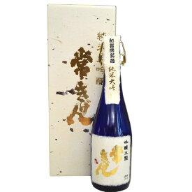 石川県は加賀市の蔵元 鹿野酒造常きげん 純米大吟醸 【吟醸王国 アンティークボトル】720ml