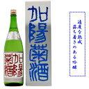 石川県白山市鶴来に位置する 菊姫酒造菊姫 加陽菊酒  720ミリ
