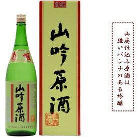 【平成11年度】菊姫 山廃吟醸原酒 1800ミリ