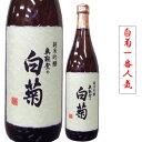 白藤酒造 人気銘柄です奥能登の白菊 純米吟醸 1800ミリ