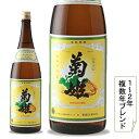 石川県白山市鶴来に位置する 菊姫酒造菊姫 菊 1800ミリ