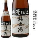石川県白山市鶴来に位置する 菊姫酒造菊姫 山廃純米 720ミリ