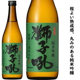 小堀酒造 萬歳楽(限定流通酒)獅子吼 純米吟醸 720ミリ