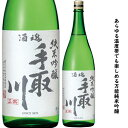 石川県 白山市の酒蔵 吉田酒造手取川 酒魂 純米吟醸 1800ミリ