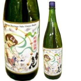 石川県は加賀市の蔵元 鹿野酒造常きげん 雷神(吟醸)  1800ml