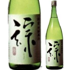 奥能登 珠洲の蔵元 宗玄酒造宗玄 特別純米 純粋無垢 1800ml