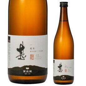 石川県 小堀酒造 萬歳楽 甚(純米酒) 720m