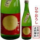 石川県小松市の酒蔵 加越加越 加賀ノ月 ひやおろし 純米吟醸 720mひやおろしはいずれも6本以上で送料無料