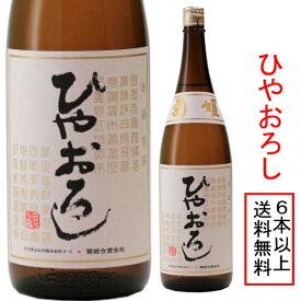 菊姫 純米ひやおろし 720ミリ今年のひやおろしは、甘みと旨味のバランスが素晴らしい、しっかりとした骨格のある純米酒です