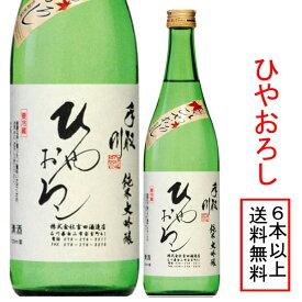 石川県は白山市にある吉田酒造手取川 純米大吟醸ひやおろし 1800m 繊細で上品な香り、綺麗な口当たりひやおろし6本以上で送料無料