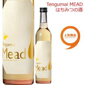 石川県は白山市にある車多酒造天狗舞 Mead 蜂蜜酒 500ミリ