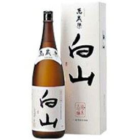 小堀酒造 萬歳楽 白山純米大吟醸 1800ml伝統の技から成る、大吟醸酒は逸品!