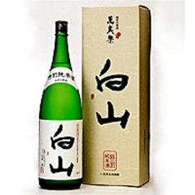 小堀酒造 萬歳楽 白山特別純米 1800m吟醸蔵「白山」で醸された特別純米酒