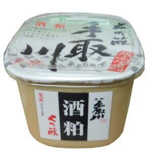 石川県は白山市にある吉田酒造手取川 大吟醸土用かす 1キロ大吟醸の酒粕は、とても美味!
