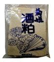 【板粕】石川県 白山市の酒蔵 菊姫酒造菊姫 酒粕 1キロ お料理にも便利な万能板粕です