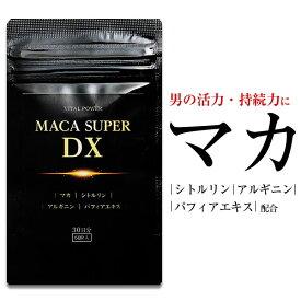 マカ アルギニン シトルリン パフィアエキス クラチャイダム トンカットアリエキス 亜鉛 すっぽん スッポン マムシ にんにく サプリ サプリメント 全16種類 30日分 60粒入 送料無料 MACA SUPER DX マカスーパーデラックス ※バイアグラなどの精力剤ではなくサプリです。